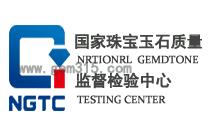 国家珠宝玉石质量监督检验中心NGTC,自然